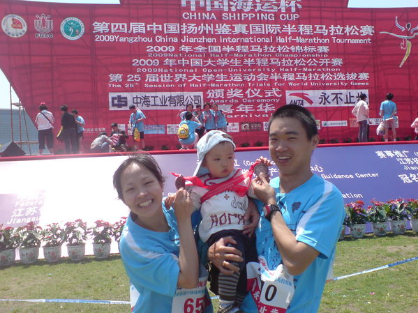 Yangzhou International Half Marathon